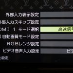 REGZA 43G20X を PC モニターとして使う時の設定