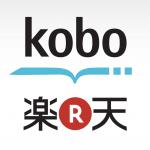 [Windows] 楽天 Kobo デスクトップアプリの書籍データ保存場所を変更する