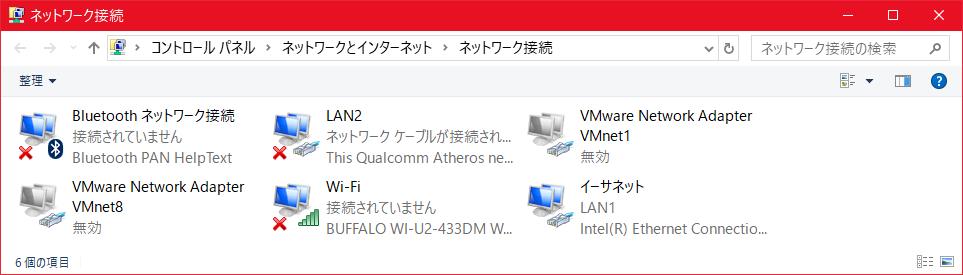 vmware_vnet