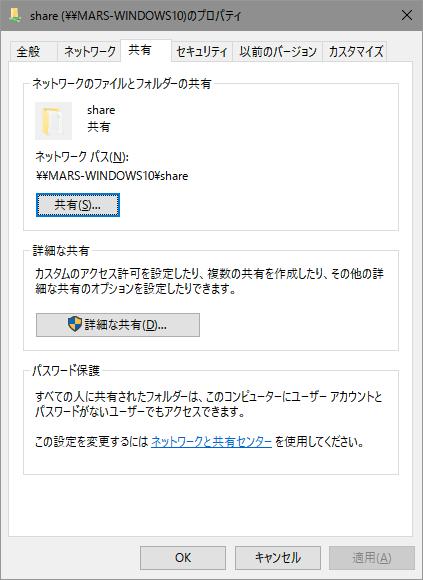 win_share1