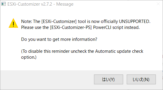 esxi_customizer_yesno